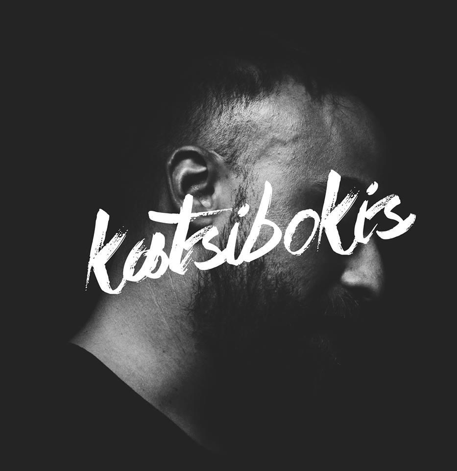 Dimitris Katsibokis