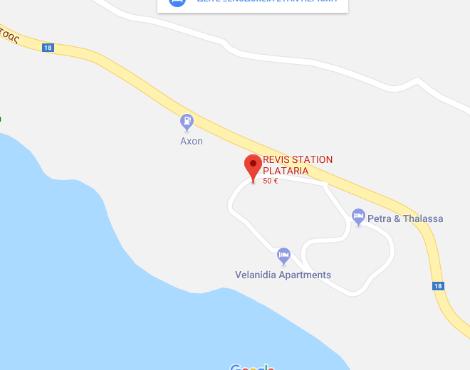 3 plots for sale of 300m2 in plataria 55.000 Euro.(023)