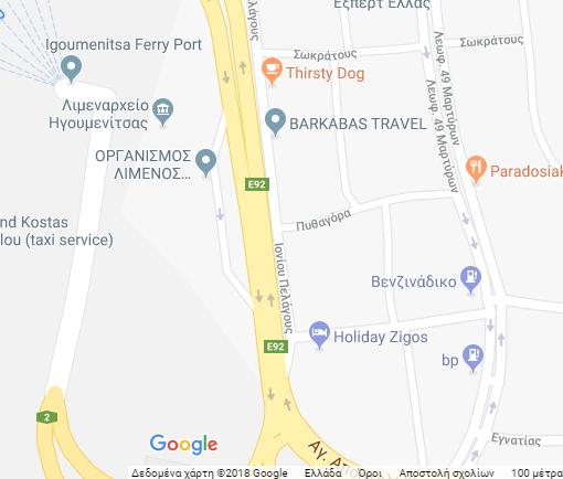 Plot of 600m2 for sale in Ladohori Igoumenitsa  80.000 Euro.(006)